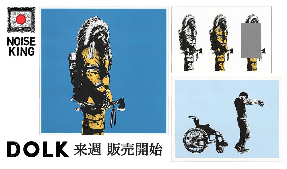 DOLK20150508
