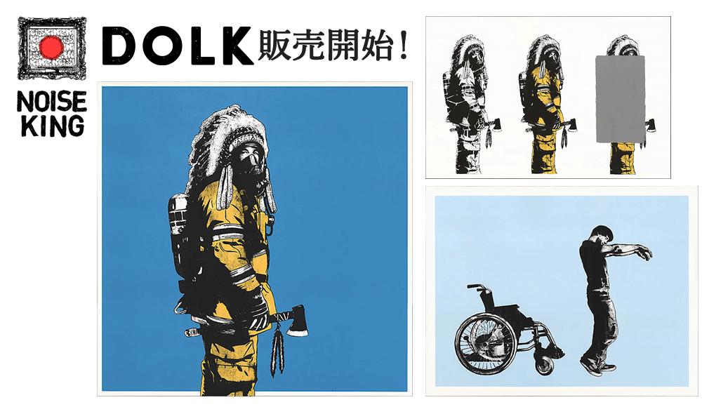DOLK20150514