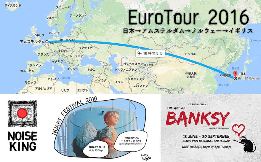 eurotour2016-2