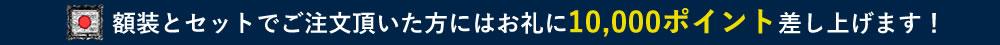 art161114-oshirase-b