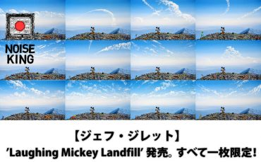 jeffgillette-laughing-mickey-landfill