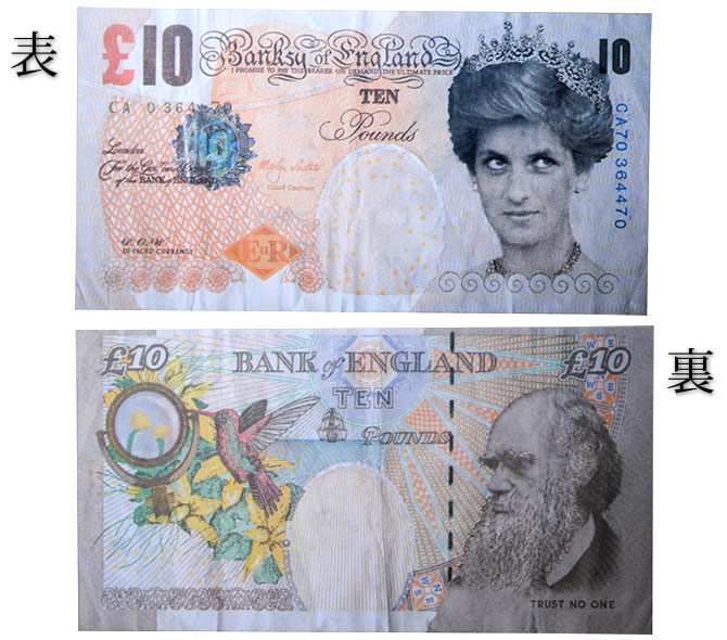 Di Faced Tenner